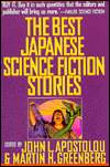 The Best Japanese Science Fiction Stories -edited by John L. Apostolou cover